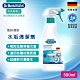 德國Dr.Beckmann貝克曼博士 水垢清潔劑 0746842 product thumbnail 2