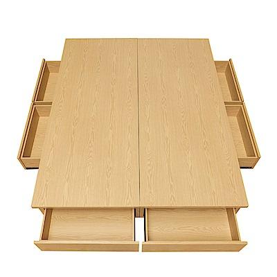 文創集 麥德功能性5尺雙人六抽屜床底-151.5x188x27cm免組
