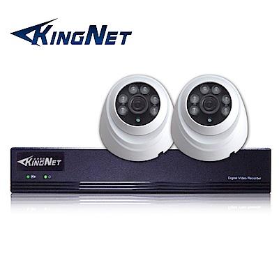 監視器攝影機 KINGNET帝網 4路4MP監控主機 + 2支 HD 1080P 室內半球