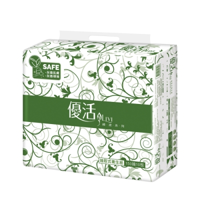 Livi 優活 抽取式衛生紙150抽10包8袋-5箱