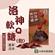 【台東地區農會】洛神軟Q糖 (90g / 盒 x2盒) product thumbnail 1