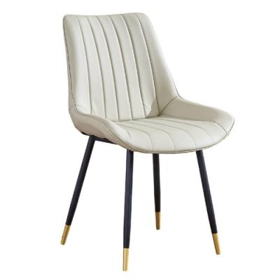 【AT HOME】現代輕奢華雙色皮質鐵藝餐椅/休閒椅/工作椅/洽談椅(柏悅)