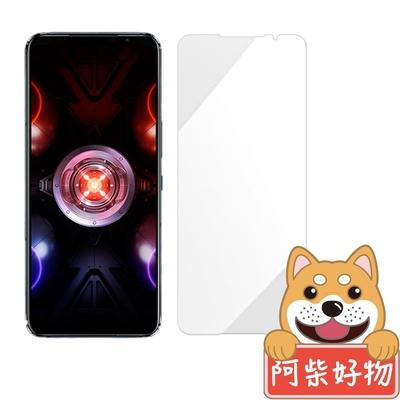 阿柴好物 ASUS ROG Phone 5 Ultimate (ZS673KS) 非滿版 9H鋼化玻璃貼