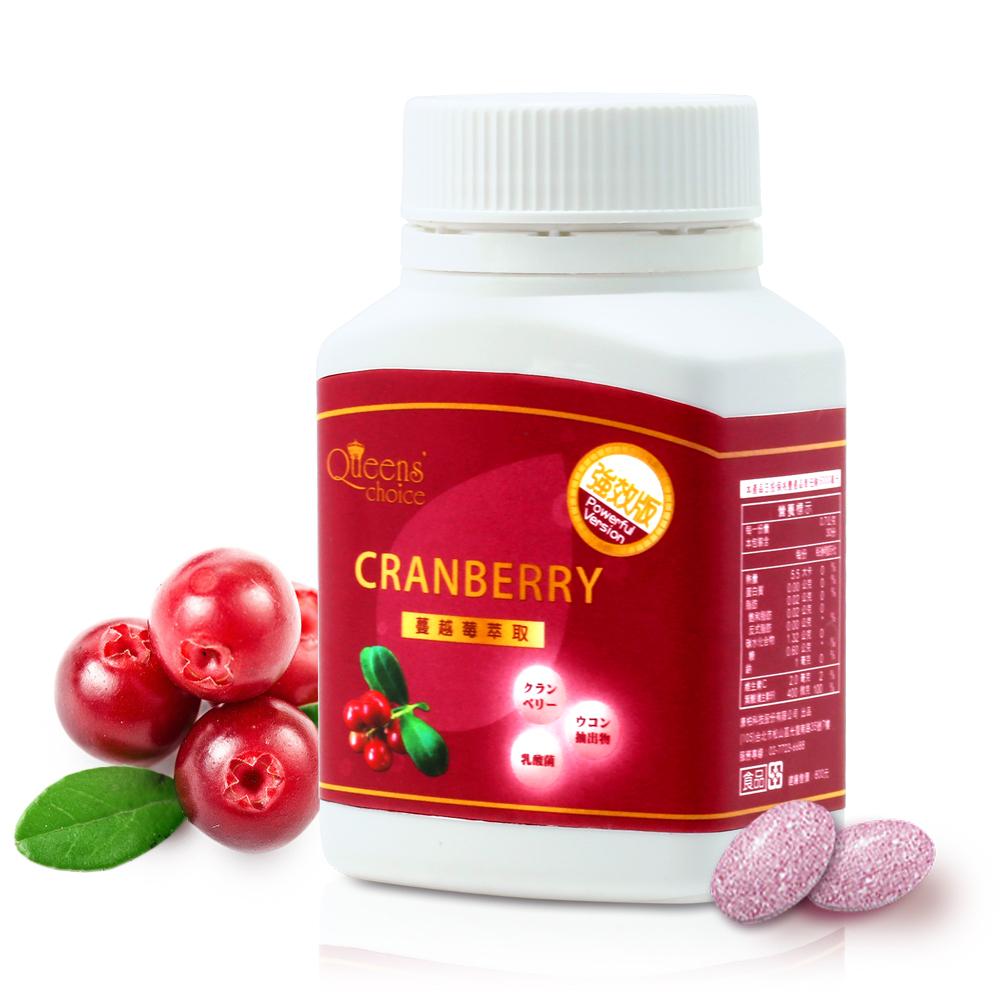 Queens` choice天后首選-高濃縮蔓越莓強效錠-4瓶(共120錠)