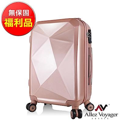 福利品 法國奧莉薇閣 24吋行李箱 PC硬殼旅行箱 純鑽系列(玫瑰金)