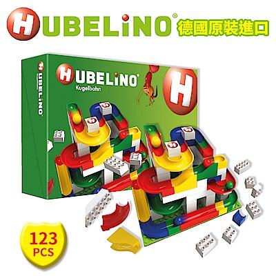 【德國HUBELiNO】軌道積木組合 - 123PCS