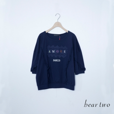 beartwo-蕾絲文字T-藍