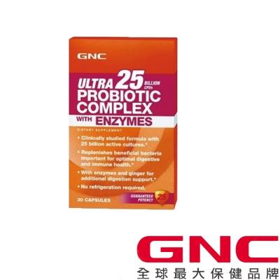 GNC健安喜 益菌群25B膠囊 30顆