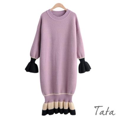 荷葉袖袖口撞色魚尾洋裝 共二色 TATA-F