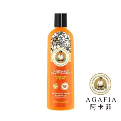 北歐原裝Color Agafia 阿卡菲沙棘滋養蓬鬆洗髮精