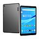 聯想 Lenovo Tab M8 (第 2 代) HD TB-8505F 8吋 WiFi 2G/32G 平板電腦 (鋼鐵灰)皮套組 product thumbnail 1
