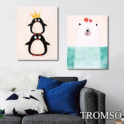TROMSO 時尚無框畫/企鵝北極熊