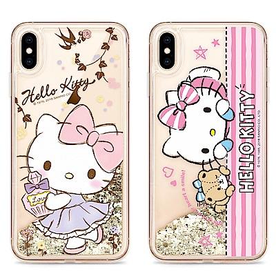 GARMMA Hello Kitty iPhone X/XS-流沙保護殼