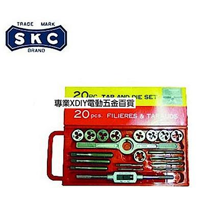 日本 SKC 720M 20件組 螺絲攻牙組+丸駒組合 M3~M12 公制牙 20PCS