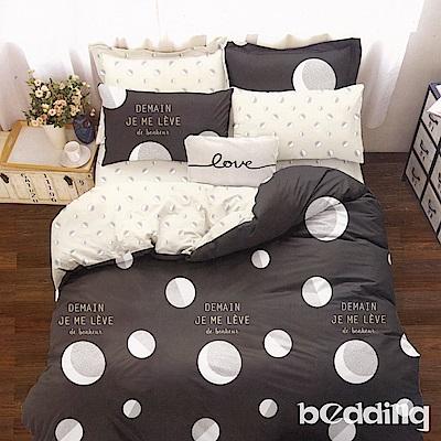 BEDDING-活性印染雙人鋪棉床包兩用被套四件組-夢幻星球-灰