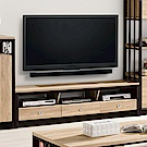 H&D 鋼尼爾6尺電視櫃