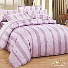 BUTTERFLY-台製40支紗純棉加高30cm加大雙人床包+雙人鋪棉兩用被-翩翩漫舞-紫