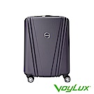 VoyLux伯勒仕-VITALITY系列V型21吋硬殼登機箱-紫色 3788117
