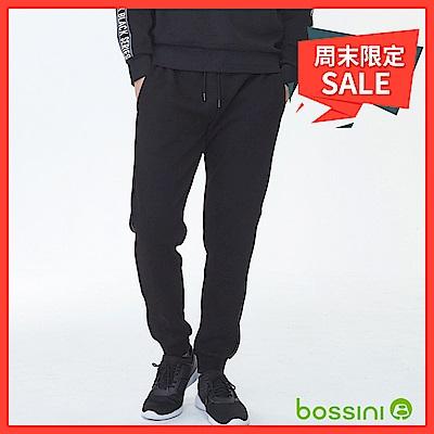 bossini男裝-厚棉束口長褲03黑