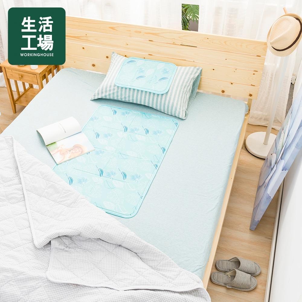 【倒數1天↓全館5折起-生活工場】夏日微風固態冷凝單人床墊60x90