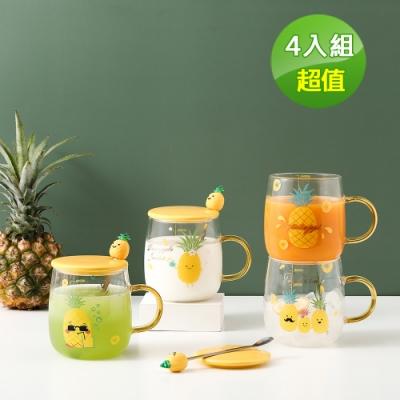 飪我行 午茶時光造型杯-鳳梨系列(CI-Q500-4入)