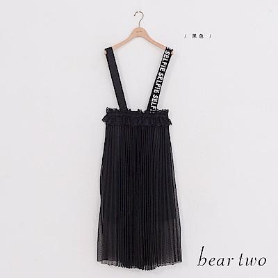 beartwo 不對稱英文字吊帶網紗百褶裙(黑色)