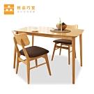 【輕品巧室-綠的傢俱集團】日式簡約原樸餐桌椅(一桌二椅)