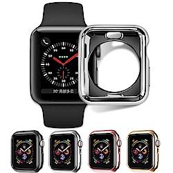 Apple Watch 1/2/3代 保護殼 超薄防摔 電鍍軟殼 手錶保護套