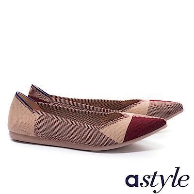 平底鞋 astyle 內斂復古系列 復古質感獨特對稱色塊尖頭飛織平底鞋-米