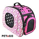 PETnGO 透氣網窗寵物提包-粉色圈圈