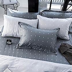 OLIVIA  阿波羅 灰  標準單人床包枕套兩件組 200織精梳純棉