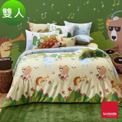 (活動)La mode寢飾  動物好森音環保印染100%精梳棉兩用被床包組(雙人)