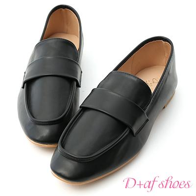 D+AF 簡約品味.復古方頭平底樂福鞋*黑
