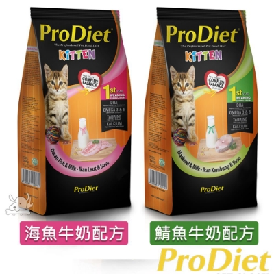 ProDiet 潮選鮮食 幼貓乾糧 1.4kg 2包組