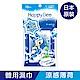 MANDOM 黛西款體用濕巾(涼感薄荷)12張/包 product thumbnail 1