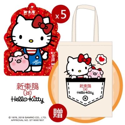 新東陽 Hello Kitty蜜汁金錢豬肉乾110g共5包(贈Kitty聯名提袋F款)