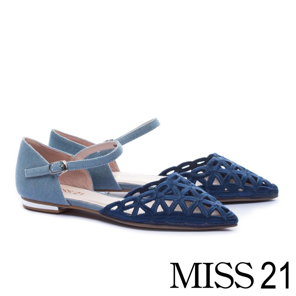 平底鞋 MISS 21 率性時尚電繡鏤空牛仔布繫帶尖頭平底鞋-藍