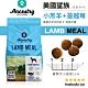 美國Ancestry望族天然低敏、老犬糧-紐西蘭小羔羊+蔓越莓 30LBS(13.61kg) product thumbnail 1