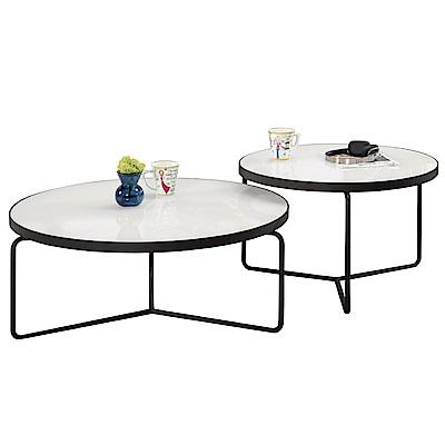文創集 韋斯現代5.3尺玻璃大小茶几組合