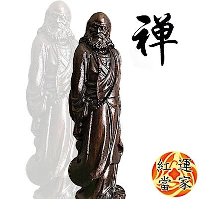 紅運當家 越南沉香木雕佛像 達摩祖師(高29公分)