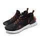 Nike Jordan React Havoc 男鞋 product thumbnail 1