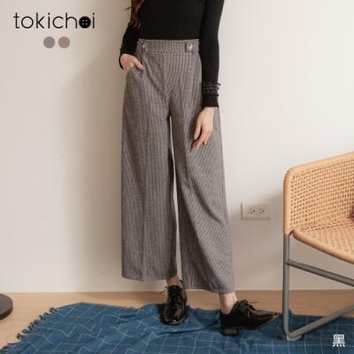 東京著衣 高貴氣息千鳥紋側排釦設計磨毛長褲