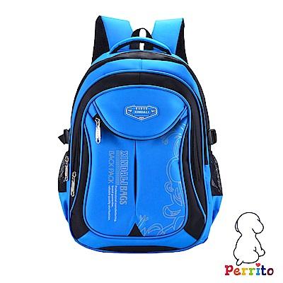 Perrito貝瑞童創意學園核心護脊兒童書包-藍黑色