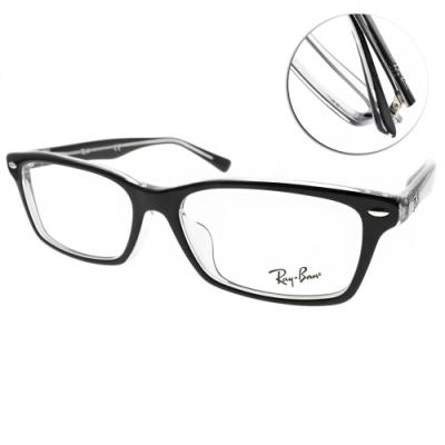 RAY BAN光學眼鏡 時尚方框款/黑-透明#RB5378D 2034