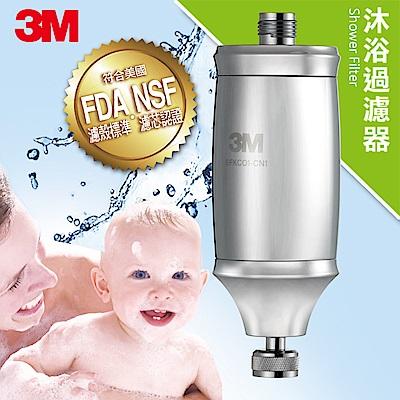 【3M】沐浴過濾器