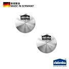 德國潔靈康 Zielonka 鞋用不鏽鋼除臭片