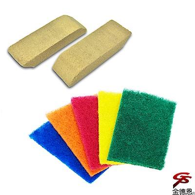 金德恩 台灣製造 四包去汙剋星神奇急救清潔橡皮擦布+5片特殊礦砂粒子菜瓜布/隨機色