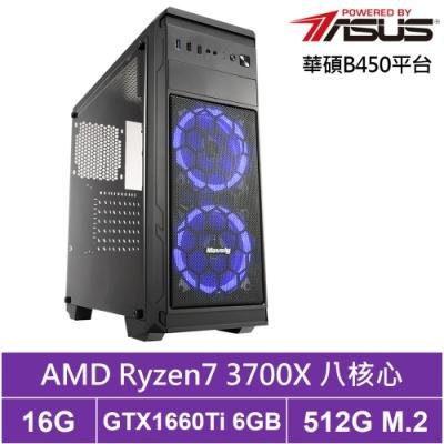 華碩B450平台[聖影古神]R7八核GTX1660Ti獨顯電玩機