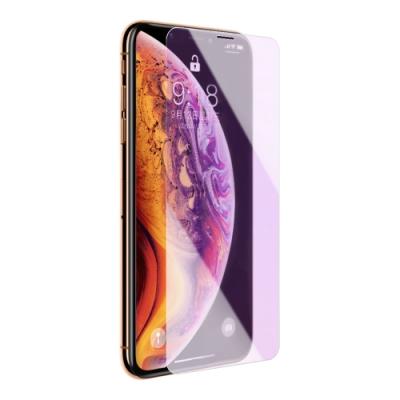 iPhone 11 藍紫光 全屏 9H 鋼化玻璃膜 手機螢幕保護貼