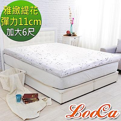 LooCa 雅緻緹花11cm彈力記憶床墊-加大